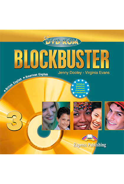 BLOCKBUSTER 3 DVD ROM