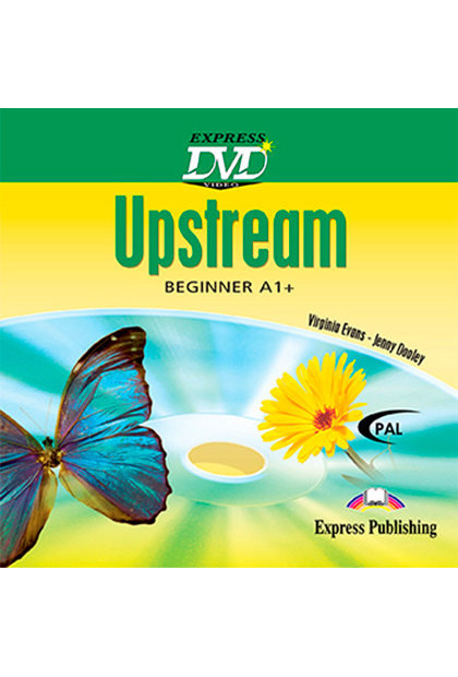 UPSTREAM A1+ DVD