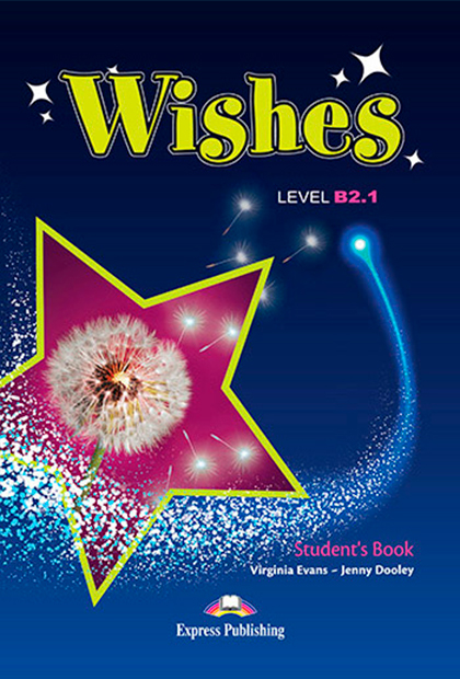 WISHES B2.1 Livro do aluno + ebook